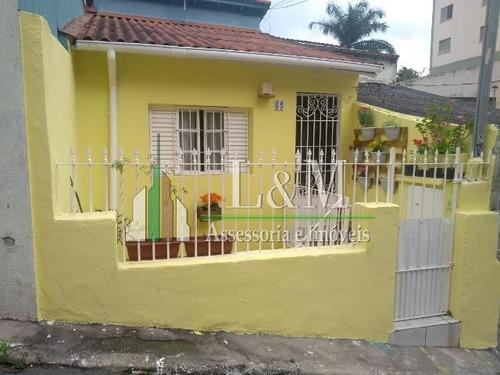 Casa Vila Mariana Sao Paulo Sp Brasil - 2458