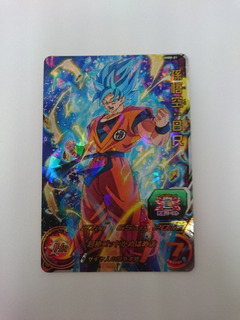 Super Dragon Ball Heroes Card Game - Set Com 10 Cartas