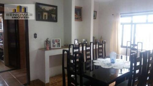 Imagem 1 de 30 de Casa Residencial À Venda, Mogi Moderno, Mogi Das Cruzes - . - Ca0314