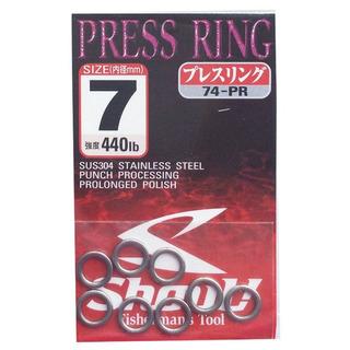 Argola Shout Press Ring Tam 7 440lb Para Suporte Hook - 8 Un
