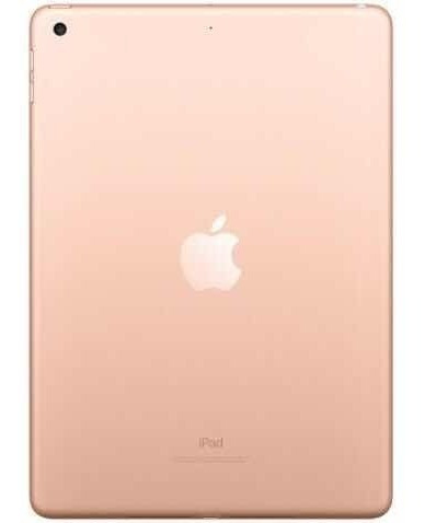 iPad 6 Apple 32gb Dourado Tela 9.7 - Retina -proc. Chip A10