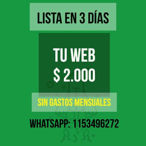 8b3010a395 Pagina Web, En 3 Dias Lista $2000-precio Final! Diseño Web