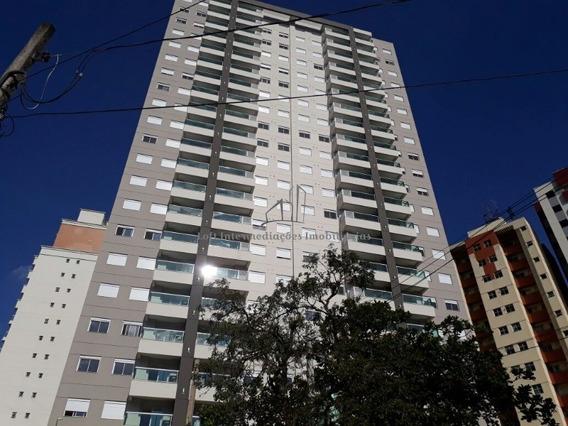 Guanabara 2 Dormitórios 1 Suíte 1 Vaga E Lazer - Ap00100 - 32919762