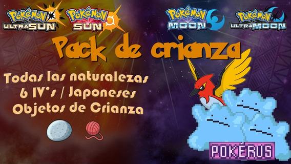 Pokemon Ultra Sun Pack en Mercado Libre México
