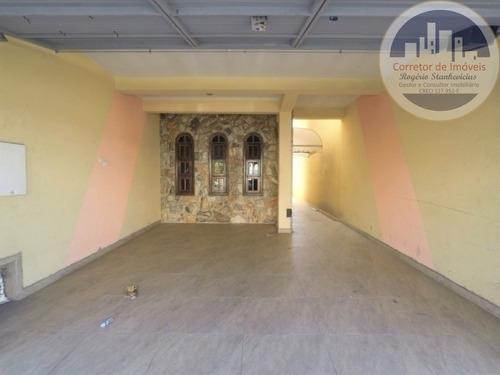 Imagem 1 de 21 de Sobrado Em Indaiatuba Bairro Morada Do Sol Com 3 Dormitorios Sendo 1 Suite - Ca00052 - 67726664