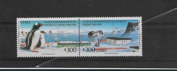 Estampillas Chile 1994 Instituto Antartico Pinguino En Par