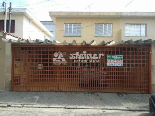 Imagem 1 de 23 de Venda Sobrado 3 Dormitórios Vila Rosália Guarulhos R$ 600.000,00 - 34811v