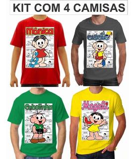 Camisas Camisetas, Turma Da Mônica, Gibi Hq - Filme C/4