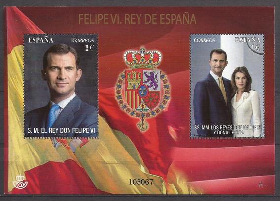 España 2014 Bloque Specimen Reyes De España - 175