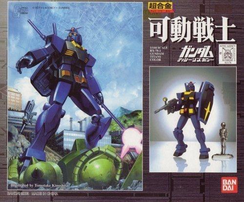 Traje Movible Gundam (color De Los Titanes)
