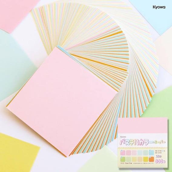 Papel Origami-importado De Japón 15x15cm Lisos Pastel Varios