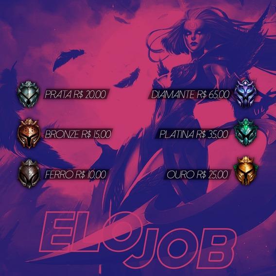 Elojob Solo Duo Boost