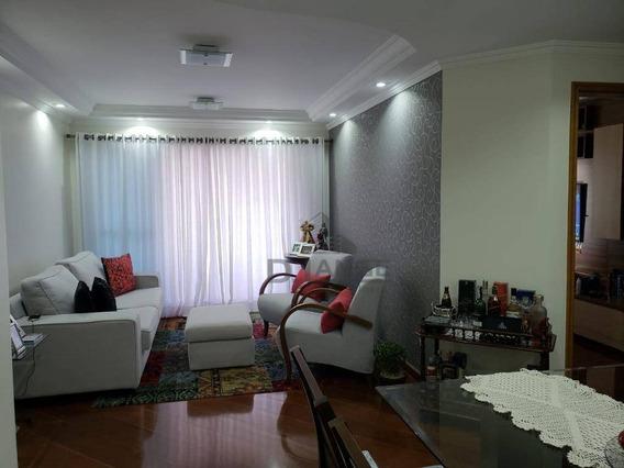 Apartamento Com 4 Dormitórios À Venda, 126 M² Por R$ 880.000,00 - Chácara Primavera - Campinas/sp - Ap18583