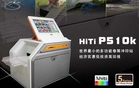 Impressora Fotográfica Hiti P510k- C/ Lindo Case De Brinde !