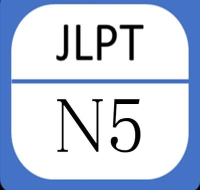Curso Jlpt Preparatório Nível N5- Japonês