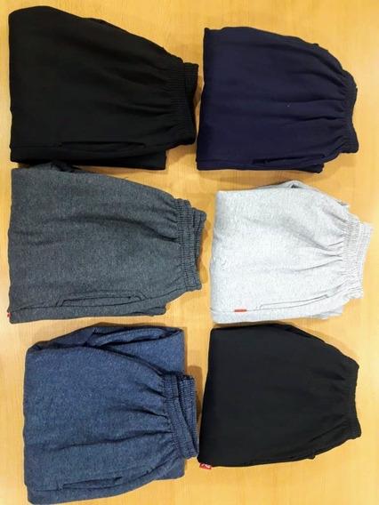 Pack Mayorista X5 Pantalon De Hombre De Algodon Rustico Sin Friza Recto