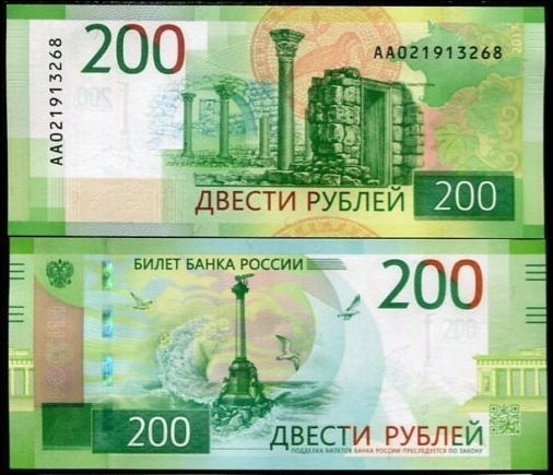 Cédula 200 Rublos Russia Realid. Aumentada 3d Fe