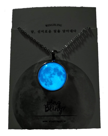 Collar De Luna! Brilla Azul En La Oscuridad!/no Se Oxida