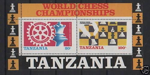 Tanzania 1986 Ajedrez Rotary Hb Mint