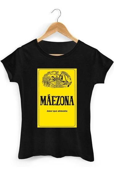 Camisetas De Dia Das Mãe, Presente Pra Mãe, Mãezona
