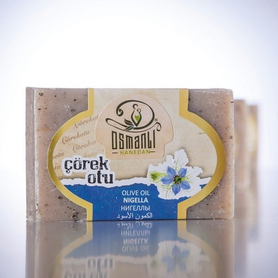Sabonete De Semente Preta (cominho) 100 Gr X 6 Unidades