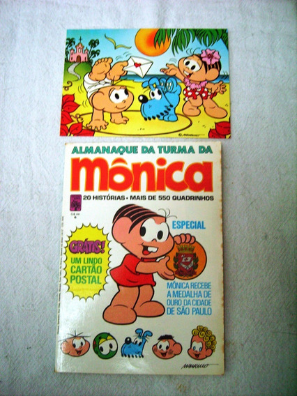 Almanaque Da Monica 6 - Edit Abril - Com O Cartão Impecável