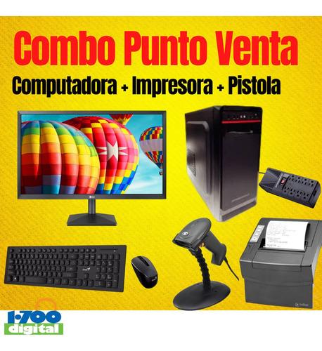 Imagen 1 de 2 de Computadora Pc Punto Ventas Impresora Termica. Lector Barras