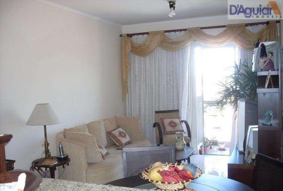 Apartamento, Na Vila Romero, 02 Quartos (01 Suite), 01 Vaga, Portaria 24hrs, Piscina - Dg1143