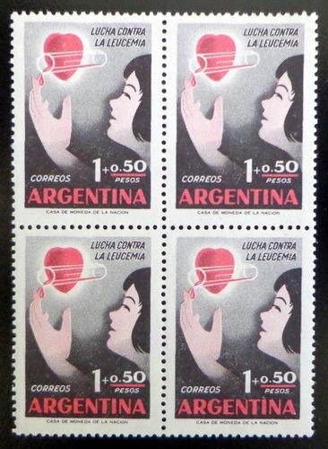 Argentina, Cuadrito Gj 1115 Lucha Leucemia 58 Mint L9302