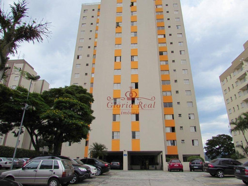 Imagem 1 de 25 de Apartamento Com 2 Dormitórios À Venda, 56 M² Por R$ 295.000,00 - Freguesia Do Ó - São Paulo/sp - Ap0709
