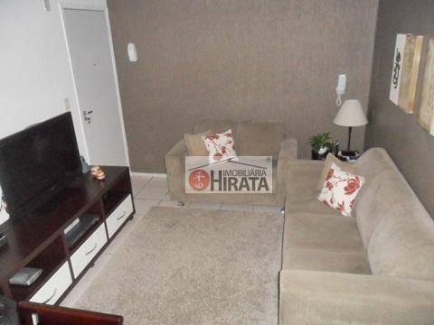 Apartamento Com 2 Dormitórios À Venda, 50 M² Por R$ 250.000,00 - Vila Industrial - Campinas/sp - Ap0044