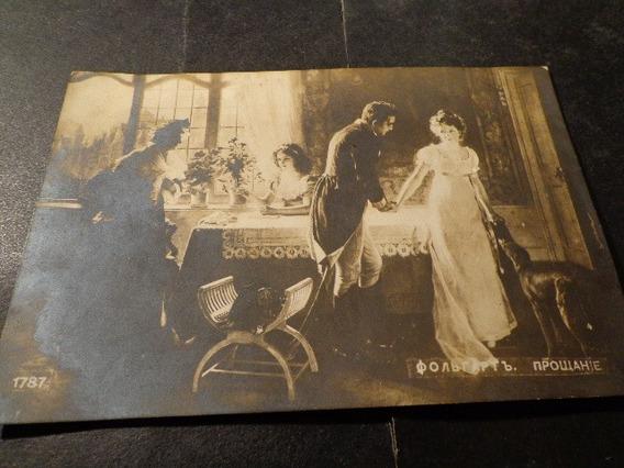 Rusia Zarista-1911- Escena Romántica-
