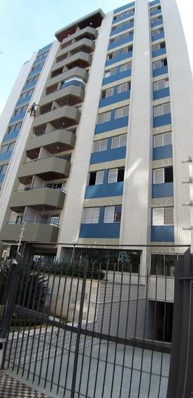 02005 - Apartamento 3 Dorms. (1 Suíte), Vila Adyana - São José Dos Campos/sp - 2005