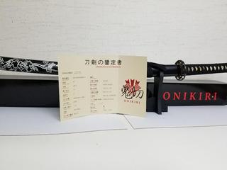 Onikiri Katana Forjada A Mano Con Filo Y Certificado