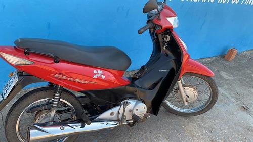 Imagem 1 de 3 de Honda