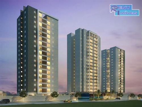 Imagem 1 de 7 de Apartamentos Em Condomínio À Venda  Em Sorocaba/sp - Compre O Seu Apartamentos Em Condomínio Aqui! - 1437696