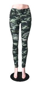 Pantalón Militar Mujer Roto Camuflaje - Entrega Inmediata!