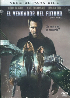 El Vengador Del Futuro. Pelicula En Dvd.