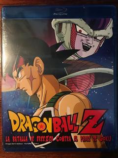 Blu-ray Dragon Ball Z La Batalla De Freezer Contra El Padre