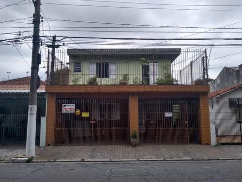 Imagem 1 de 15 de Vila Gumercindo  -  São Paulo ( Metrô A Ipiranga ) - 2721