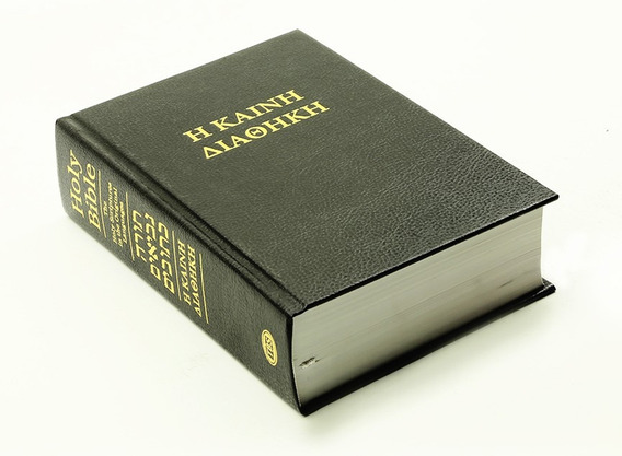 Bíblia Em Hebraico Aramaico E Grego Línguas Originais