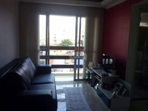 Imagem 1 de 26 de Apartamento Com 2 Dormitórios À Venda, 68 M² Por R$ 260.000,00 - Macedo - Guarulhos/sp - Ap0071