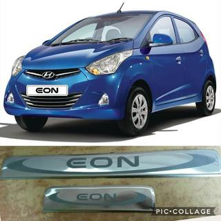 Remate Pisapuertas Hyundai Eon (4 Piezas) Posapies