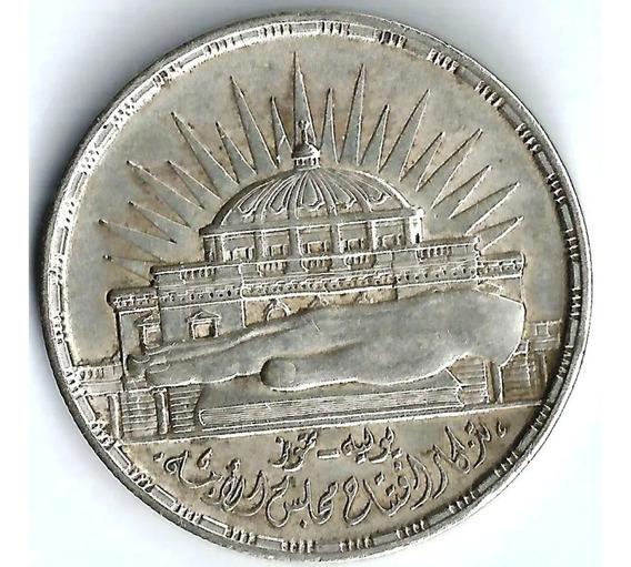 Egipto 1960 25 Qirsh Piastras Plata Conm. Asamblea Nacional