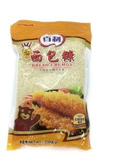 Panko Rebozador 230 Gr Bread Crumbs Blanco