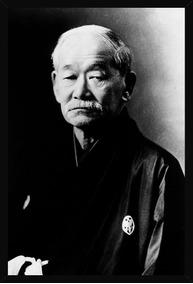 Quadro Jiu Jitsu Judo Jigoro Kano 42x29cm