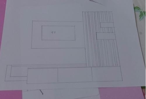Imagem 1 de 1 de Aulas Informática