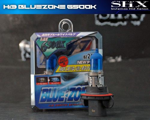 Set De Bulbos H13 De Halogeno Tipo Xenon 55/60w 5000k 6500k