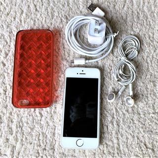 Impecável iPhone 5s Prateado 32 Gb - A1533 - Desbloqueado
