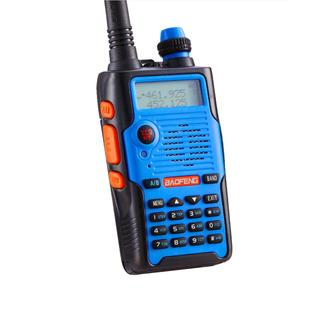 Baofeng Pofung Uv-5r Walkie Talkie Radio Bidireccional